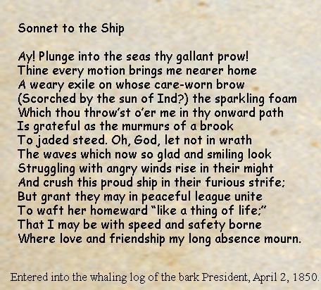 sonnet_ship.jpg
